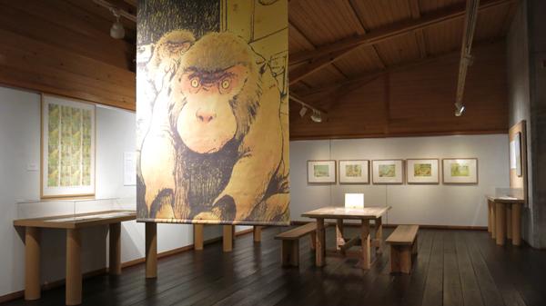 自然展示室