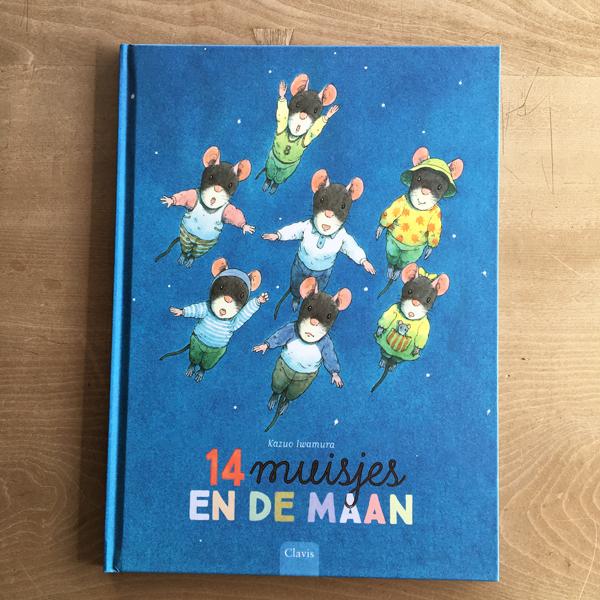オランダ語版『14ひきのおつきみ』